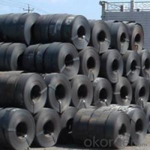 cold rolled carbon steel coil  with competetive price