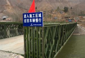 HD200 High quality portable bailey steel bridge for sale