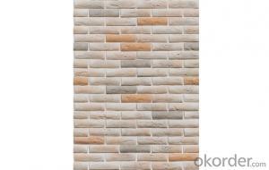 Stylish   Cambridge  Brick  Wall   Panel
