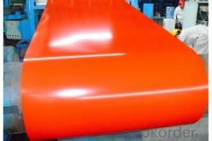 Prepainted Galvanized Rolled Steel Coil/Sheet in CNBM