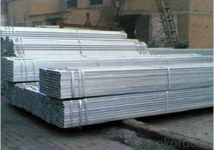 Rectangular steel tube from cnbm okorder.com