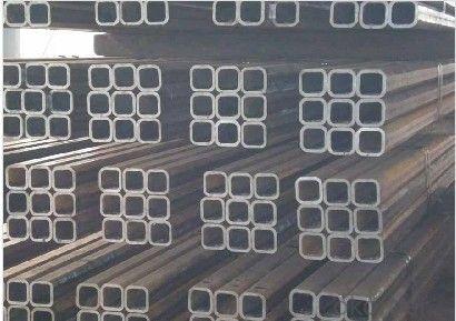 Rectangular steel tube from cnbm okorder.com