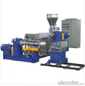 Best  Single Screw Extruder,Pipe/Profile Extrusion Machine