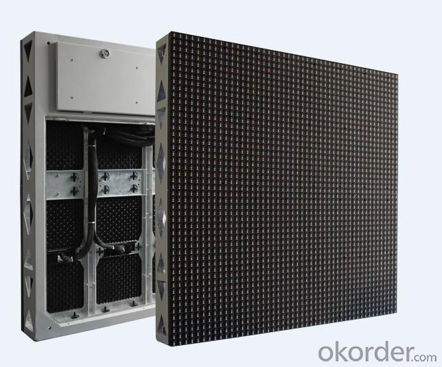Outdoor series led display-USTORM SERIES