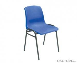 Simple Plastic Chair/Dining Chair/Conference Chair