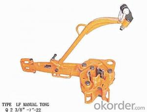 Mannual Tongs of Type LF with API 7K Standard