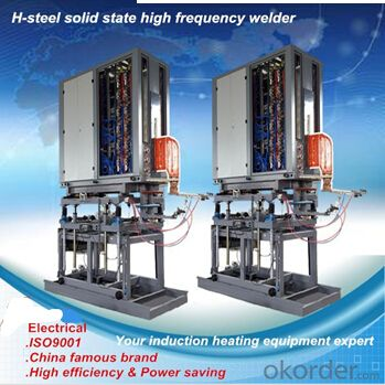 H steel high frequency induction heating automatic welding machine
