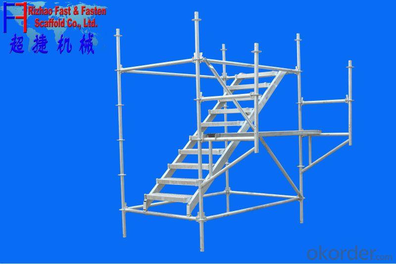 High qualtiy layher system scaffold  china manufacturer
