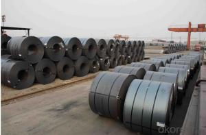 Hot Rolled Steel Coil GB Standard in High Quality