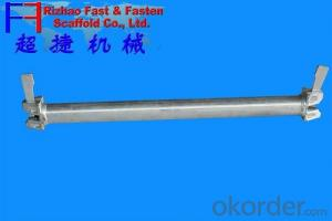 Scaffolding Ringlock ledger /cross brace