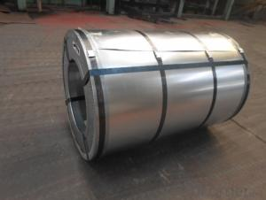 Cold Rolled Steel Coil with High Quality