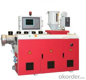Single Screw Extruder Machine  for PVC Membrane