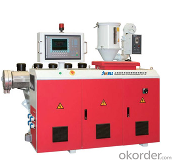 Single Screw Sxtruder Pipe/Profile Extrusion Machine