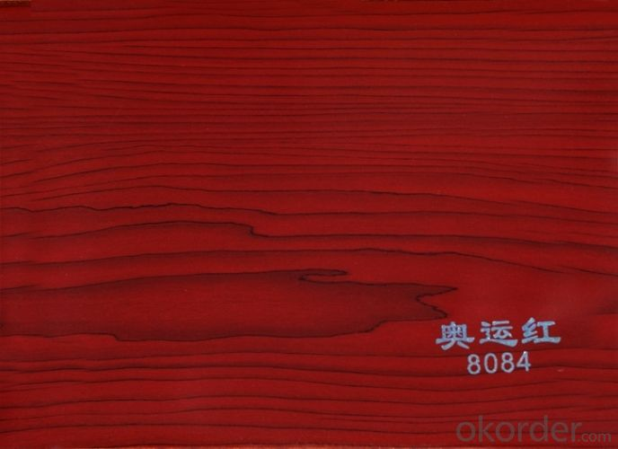 High Light Wood Grain Film Used For Decoration
