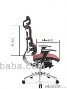 Ergonomic office with adjustable armrest