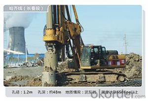 OTR280D rotating drill with Φ 470 drill pipe