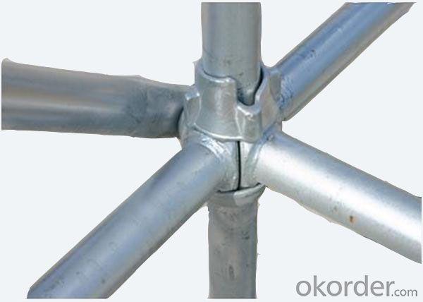 Cuplock scaffolding system  cuplock scaffold parts