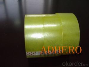 Tape, adhesive tape, stationery glue   BOPP Adhesive Tape   Masking Tape