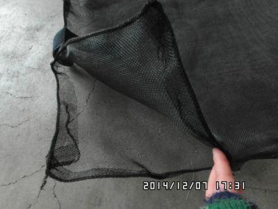 Date Bag 175g 90cmx120cm 100cmx120cm HDPE Material UV treatment