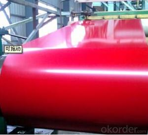 Best Prepainted Galvanized steel Coil JIS