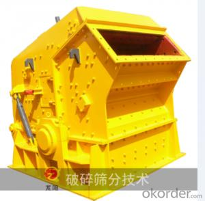 Impact Crusher Machine,Mining stone impact crusher