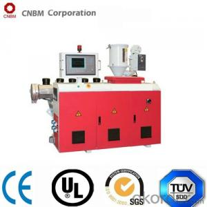 Single Screw Extruder For Pipe Extrusion  Machine