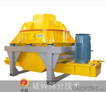 Professional vsi crusher,sand making machine