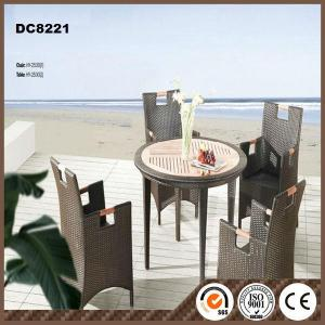 5pcs Aluminum Rattan Garden Furniture DC8219