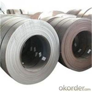 Hot Rolled Steel Coil with Super Quality