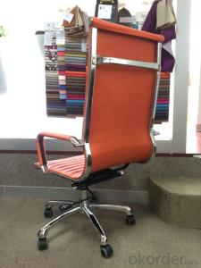 Office PU Chair Hot Selling Eames Chiar with Low Pirce
