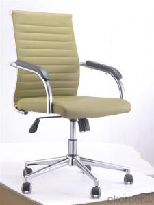 Office PU Chair Hot Selling Eames Chiar with Low Pirce CN222