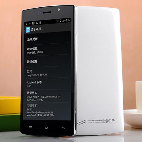 "5.5"" HD Full-lamination Smartphone MTK6592 Qcta Core 1.4Ghz Processor"
