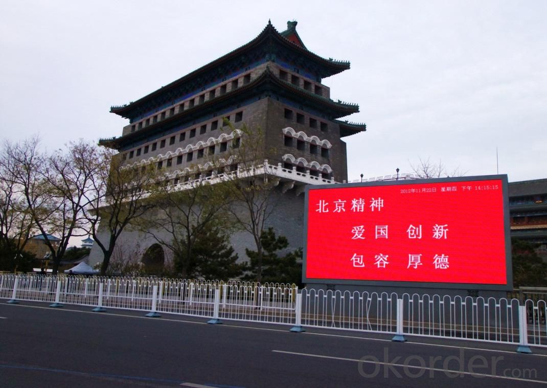 Led Electronic Display Led  Module Full Color Indoor Outdoor Display  P4
