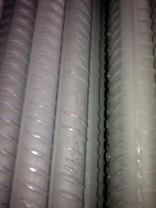 Steel Rebars,Deformed Steel Bars,Building Material China Manufacturer