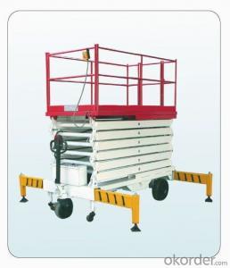 Industrial Self Propelled Aerial Work Platform380V / 50Hz 300 kg