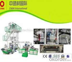 Three to five layers co-extrusion film blowing machine set (IBC), extruder, blowing machine
