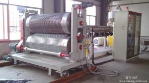 JSM-Automatic Forming Units of PE Drainage Plate