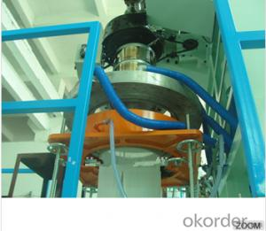 Two-layer Co-extrusion Down-ward Water-cooled PP Film Blowing Machine
