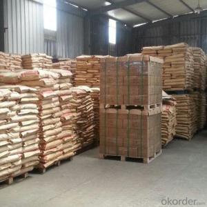 Sodium Naphthalene Sulfonate Formaldehyde Manufacture in China