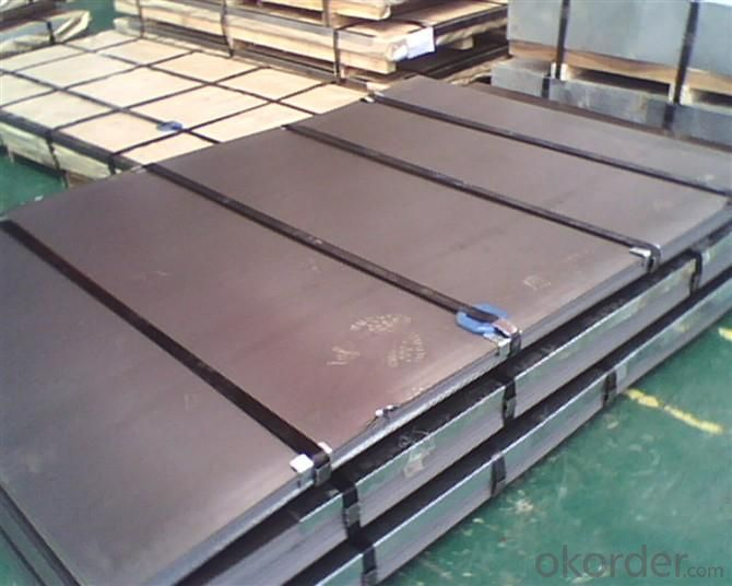 Checkered Steel Plate of CNBM, Coated Steel Dep.