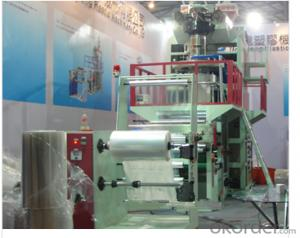 Two-layer Down-ward Water-cooled PP Film Blowing Machine