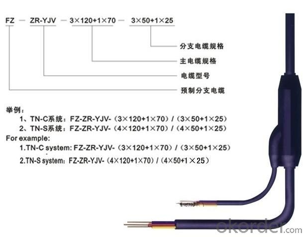 Assembled prefabricated branch cable FZ-ZRYJV-4