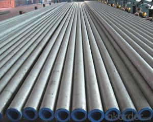 Seamless Pipe from CNBM International Corporation