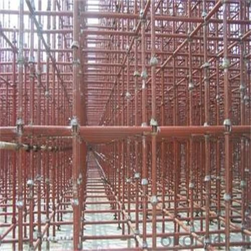 Professional Cup Lock System Scaffolding