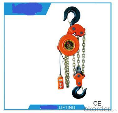 50ton heavy duty Chain Block 50Ton High Quality