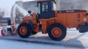 Rotary Snow Blower Loader KFS7500 Model for Sale