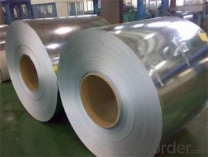 dip galvanized steel coil   CNBM