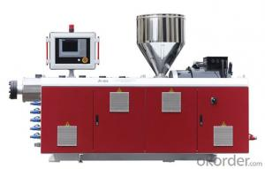 CMAX Main Technical Specifications of HDPE High Efficiency Single Screw Plastic  Extruder