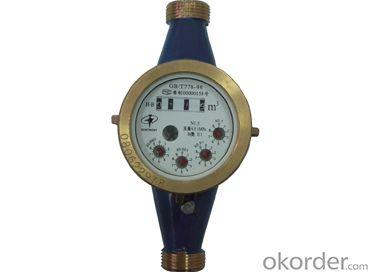 Water Meter IP68 Dry Dial RF Card Prepaid Made in China on Sale