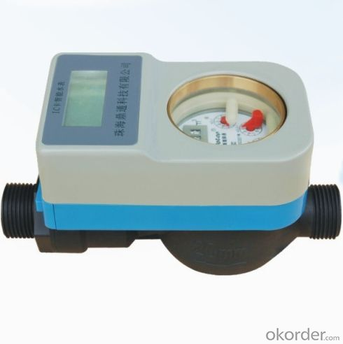 Water Meter IP69 Dry Dial RF Card Prepaid from China  on Sale with Good Quality